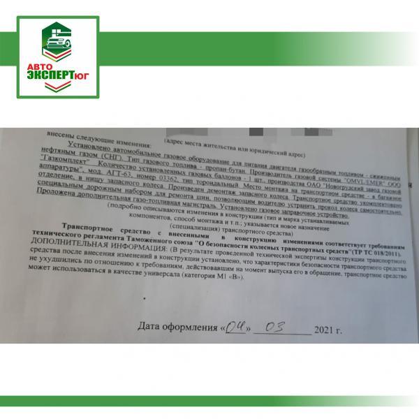 Установка ГБО на Lifan - Авто-эксперт ЮГ - Профессиональная помощь для автовладельцев