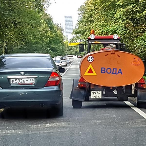 Штрафы тихоходам!  - Авто-эксперт ЮГ - Профессиональная помощь для автовладельцев