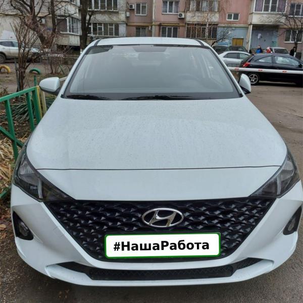 Газовое оборудование для Hyundai - Авто-эксперт ЮГ - Профессиональная помощь для автовладельцев