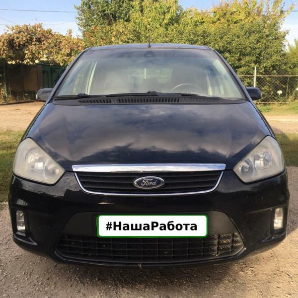 Установка и регистрация ГБО на Ford - Авто-эксперт ЮГ - Профессиональная помощь для автовладельцев