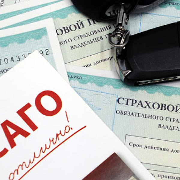 Тимир,  Белореченск - Авто-эксперт ЮГ - Профессиональная помощь для автовладельцев