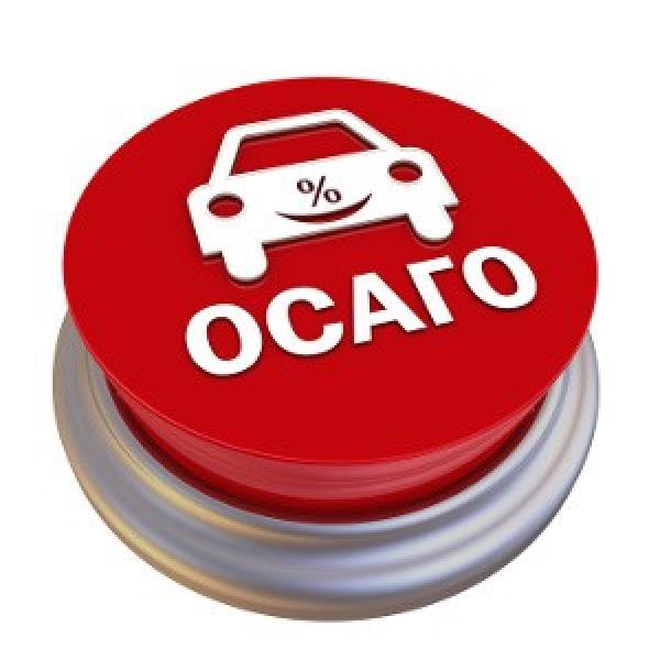 Москва - Авто-эксперт ЮГ - Профессиональная помощь для автовладельцев